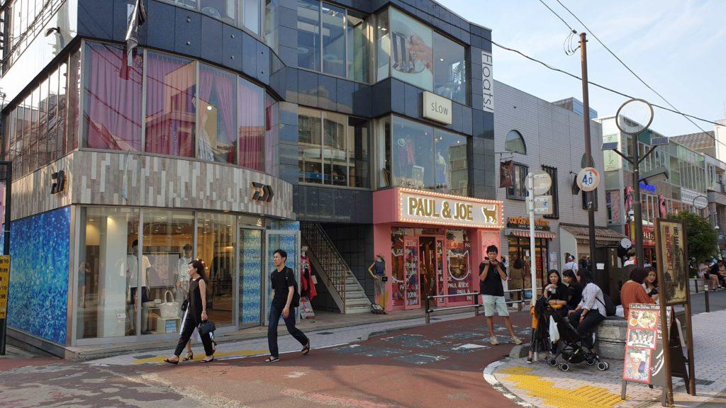 Harajuku, cool shops in Tokyo