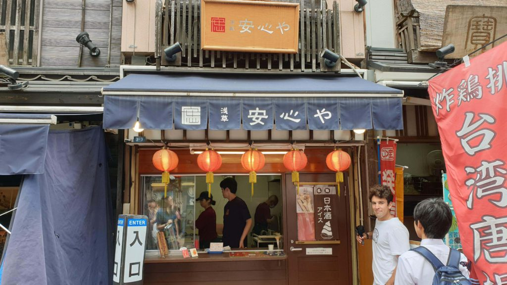 Place to eat Tonkatsu in Asakusa